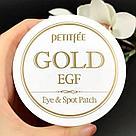 Патчи для глаз Petitfee Gold & EGF Eye & Spot Patch, фото 4