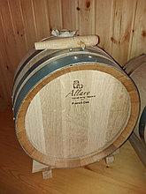 Бочка Allary 20 литров