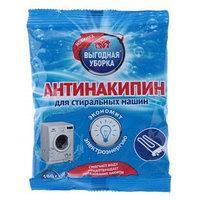Антинакипин 90гр  синий