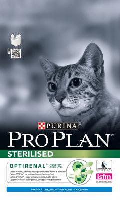 Корм Pro Plan Adult Sterilised для стерилизованных и кострированных кошек (Кролик) - 3 кг