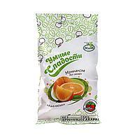 Леденцы без сахара Умные сладости апельсин
