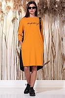Женское осеннее трикотажное оранжевое платье Faufilure С1157 черно-оранжевый 44р.