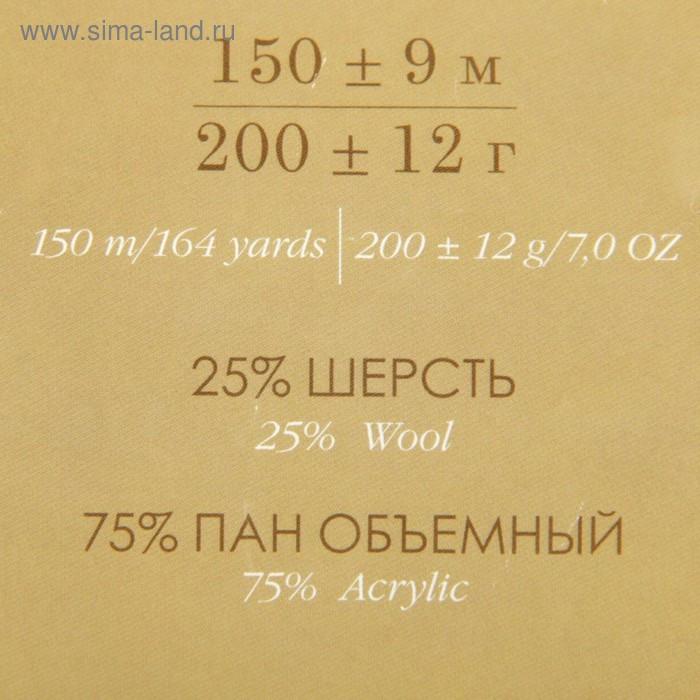"Пряжа ""Осенняя"" 25% шерсть, 75% ПАН 150м/200гр (01-Белый) - фото 3"