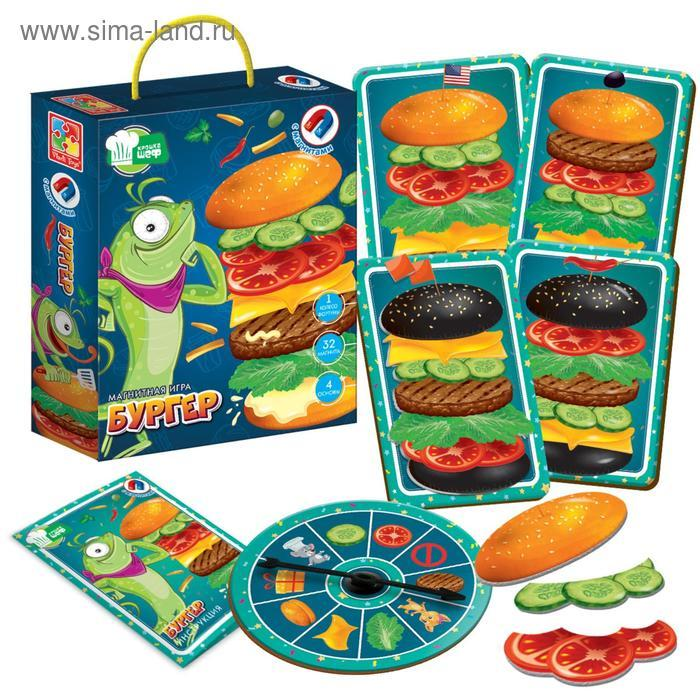 Магнитная игра «Бургер» - фото 1