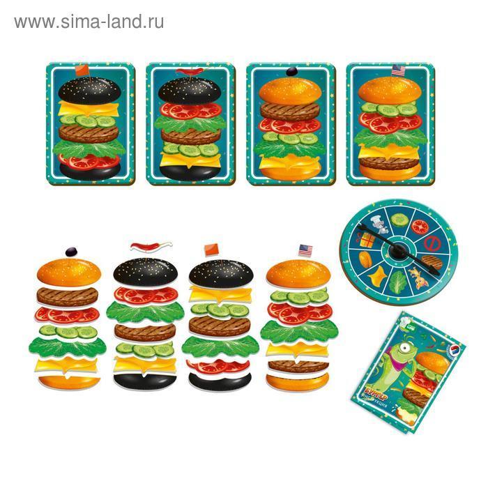 Магнитная игра «Бургер» - фото 2