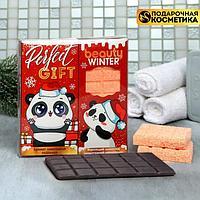 Набор Your happy winter, бурлящий шоколад, мыло-шоколад