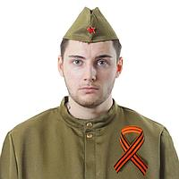 Набор военного: пилотка, Георгиевская лента, 40 см, атлас, обхват головы 54-57 см