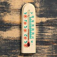 "Термометр комнатный ""Обиход"" (от 0°C +50°C) 14х4х0.7 см, микс"