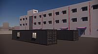 Производственное общежитие