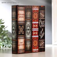"Шкатулка-книга дерево ""Собрание книг"" текстиль 19х14х4 см"