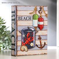 """Шкатулка-книга дерево """"Пляж"""" текстиль 19х14х4 см"""