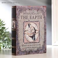 "Шкатулка-книга дерево ""Планетарий"" кожзам 20х15х4 см"