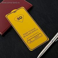 Защитное стекло Innovation 2D, для Apple IPhone 12/12 Pro, полный клей, чёрная рамка