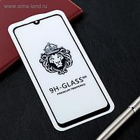 Защитное стекло Innovation 2D, для Honor 30i, полный клей, чёрная рамка