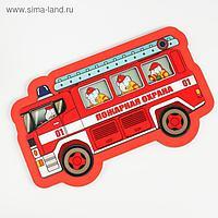 Развивающая доска «Пожарная охрана» 18 деталей