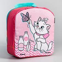 Рюкзак детский, с мигающим элементом, отдел на молнии, «Мари», Disney