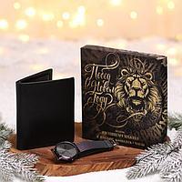 Мужской подарочный набор «Побед в Новом году!», кошелёк и наручные часы