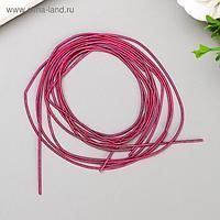Канитель мягкая, гладкая 1,3 мм, матовая, пурпурно-розовый 5 гр