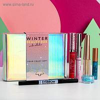 """Бьюти-бокс """"Beauty Winter"""" (6 beauty-штучек для невероятного макияжа)"""