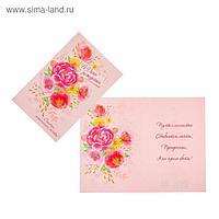 """Открытка """"В День Рождения"""" розы, конгрев, глиттер"""