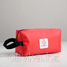 Аптечка дорожная, 23,5х10х11,5 см, цвет красный