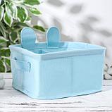 Корзина для хранения с ручками «Мишка», 20×11 см, цвет голубой, фото 4