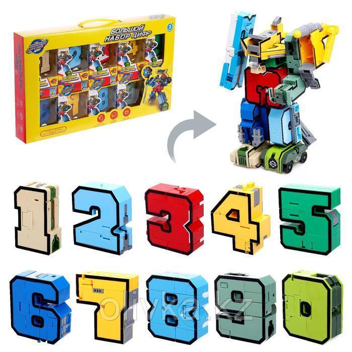 Набор роботов «Робо цифры 0-9»