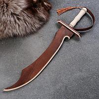 """Сувенирное оружие """"Меч гладиатора"""", деревянное, 46 см, темный, массив бука"""