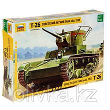 Сборная модель «Советский лёгкий танк Т-26»
