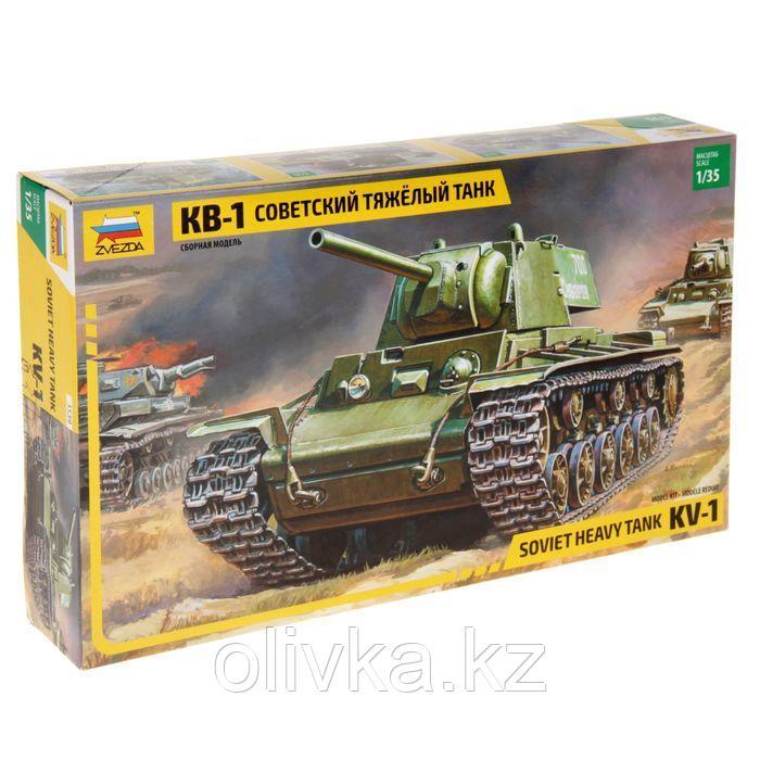 Сборная модель «Советский тяжёлый танк КВ-1»