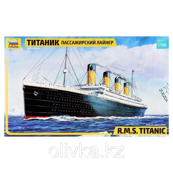 Сборная модель «Пассажирский лайнер Титаник»