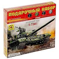 Сборная модель «Танк Т-72М1», с микроэлектродвигателем