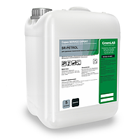 Для удаления технических масел и нефтепродуктов. SR-Petrol, 5л.