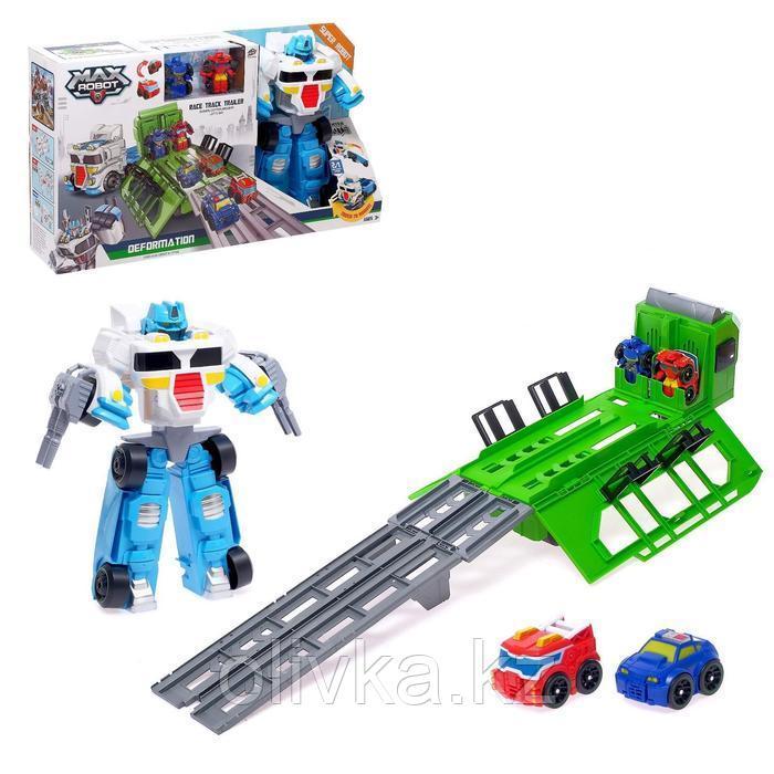 Автотрек «Роботы» с машинками