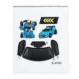 Робот «Автобот», фото 6