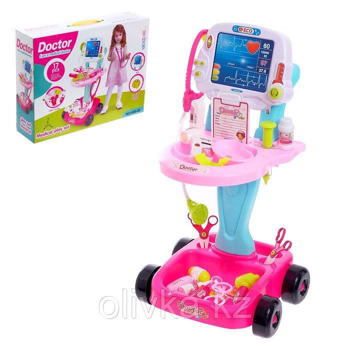 Игровой набор доктора «Маленький врач», с аксессуарами, на колесах