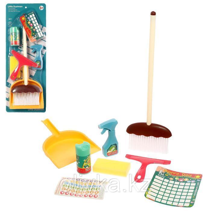 Игровой набор «Уборка», 8 предметов