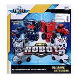 Набор роботов «Автороботы», 4 штуки, трансформируются, фото 8