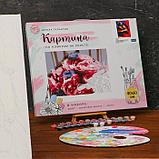 Картина по номерам на холсте с подрамником «Танго» 40х50 см, фото 2