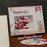 Картина по номерам на холсте с подрамником «Балерина» 40х50 см, фото 2
