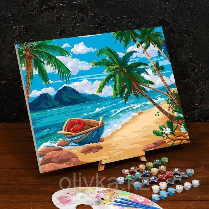 Картина по номерам на холсте с подрамником «Дикий пляж» 40×50 см