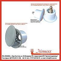 Комплект для скрытого монтажа оросителей (50/60град.) - белый (RAL 9016)
