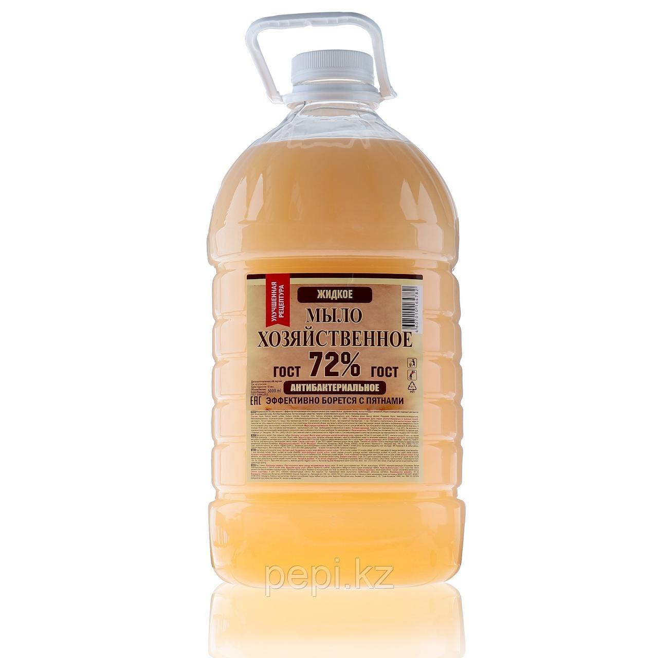 Мыло хозяйственное жидкое 72%,Аура 5 литров