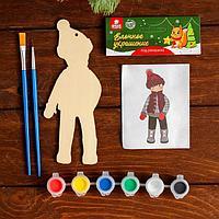 Новогоднее ёлочное украшение под раскраску «Мальчик» + краски 6 цв по 3 г, 2 кисти