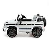 Электромобиль MERCEDES-BENZ G63 AMG, цвет белый, EVA колеса, кожаное сиденье, фото 2