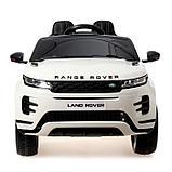 Электромобиль Range Rover Evoque, кожаное сиденье, EVA колеса, цвет белый, фото 4