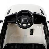 Электромобиль Range Rover Evoque, кожаное сиденье, EVA колеса, цвет белый, фото 6