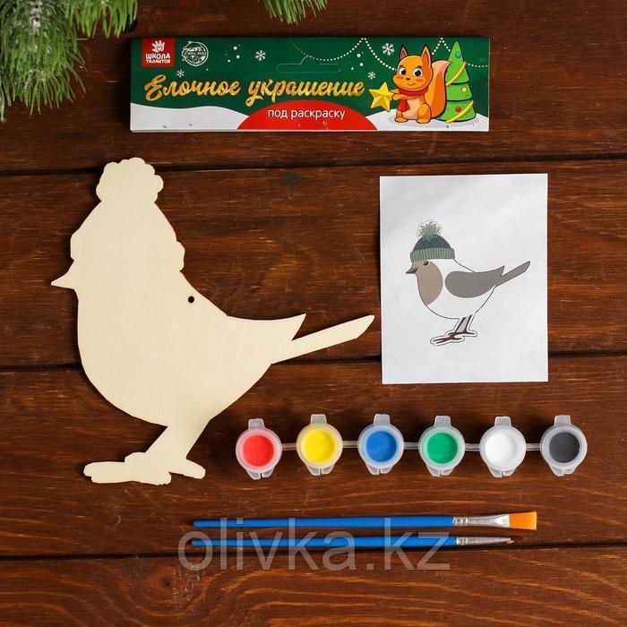 Новогоднее ёлочное украшение под раскраску «Птичка» + краски 6 цв по 3 г, 2 кисти