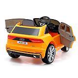Электромобиль Audi Q8, EVA колеса, кожаное сидение, цвет оранжевый, фото 3