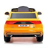 Электромобиль Audi Q8, EVA колеса, кожаное сидение, цвет оранжевый, фото 5